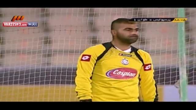 ناکامی پرسپولیس مقابل تیم بدون دروازه بان$محمود تبار