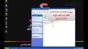 طریقه فعال و غیرفعال سازی کارت شبکه درویندوز XP