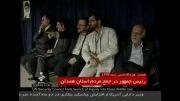 رویترز : احمدی نژاد در یک انفجار مجروح شد
