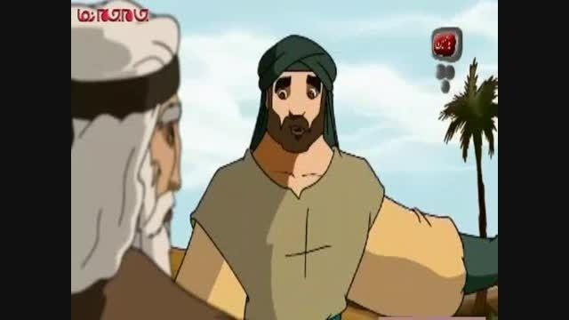 انیمیشن شهادت حضرت عباس(ع)