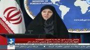 1392/09/28:تصویب قطعنامه نقض حقوق بشر بر ضد ایران...!؟