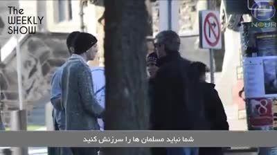 واکنش مردم کانادا به شعار های ضد اسلامی