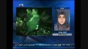 آخرین نتایج بازجویی از همسر سابق سرکرده داعش