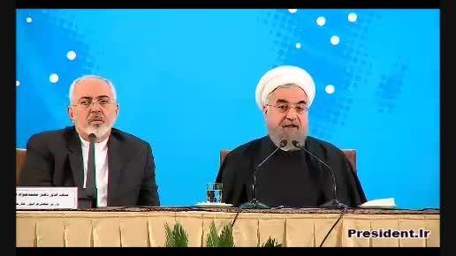 سخنرانی دکتر روحانی در جمع نمایندگان ایران خارج از کشور