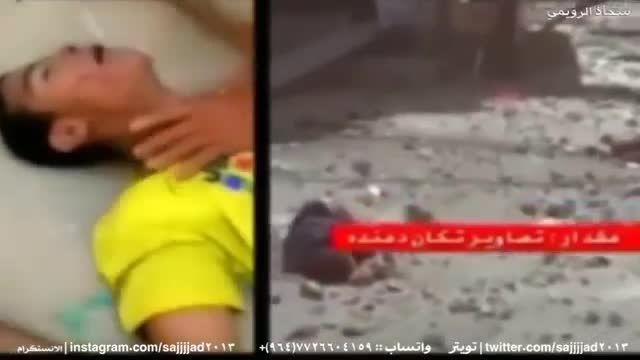 ال سقوط -سوریه-عراق-داعش