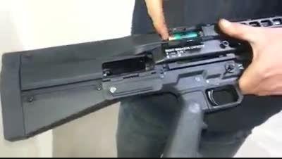 تفنگ غول هوازنی یا ساچمه زنی