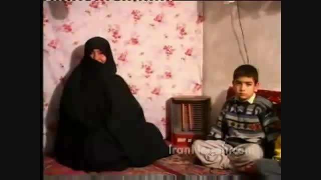 فقر در جنوب تهران