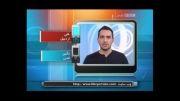 نوبت شما یا نوبت نژادپرستان در بی بی سی