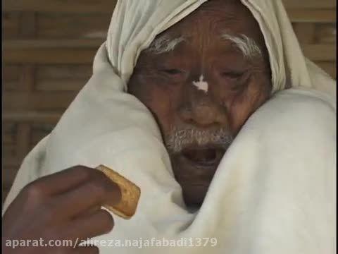 پیر ترین انسانی که تا بحال زندگی کرده-141 سال سن!