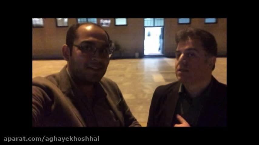 گفتگوی سلفی آقای خوشحال با سید عباس سجادی