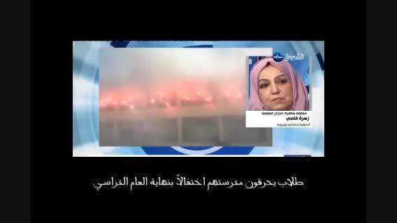 ویدئو؛ دانش آموزان الجزایری دسته گل به آب دادند!!