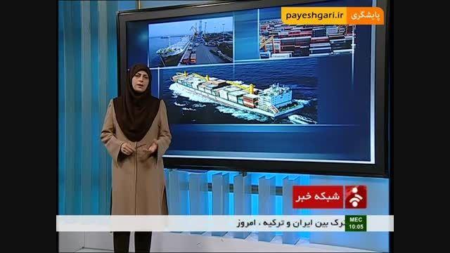 افزایش 10 درصدی حمل و نقل کالا در دریای خزر