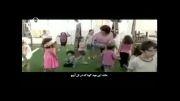 آموزش افراط گرایی در مدارس اسرائیل