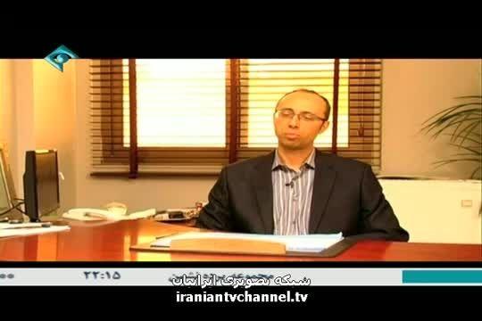 مستند تکان دهنده مصرف شیشه در ایران