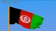 افغان کارت - کارت تلفن تماس با افغانستان