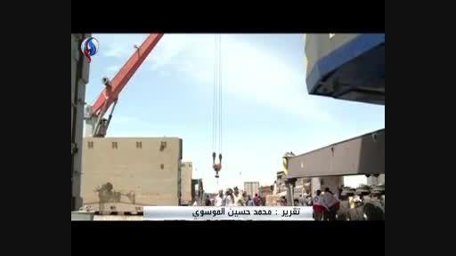جدیدترین خبرها از محموله کشتی ایرانی برای یمن + فیلم