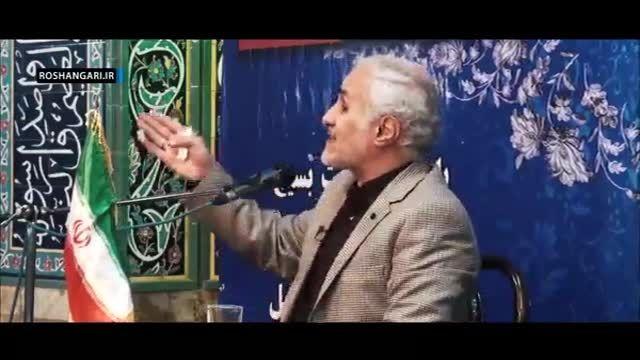 انتقاد بی سابقه استاد عباسی از نابسامانی فرهنگی