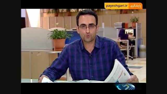 گزارشی در مورد اکبر ترکان