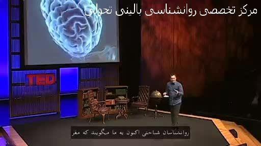 مغز دنیا رو همان طور که هست نمی بیند (  تصویر سازی ذهن)