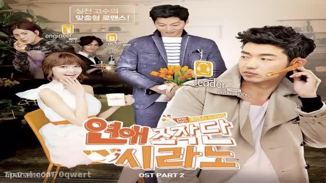 serial coreean dating agency cyrano