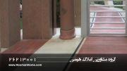 (اکازیون) آپارتمان لوکس و مجلل در برج پیرامید الهیه