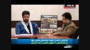 قیمت نهایی واحدهای فاز 11 مسکن مهر پردیس - pardis11.ir