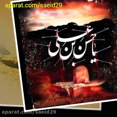 شهادت امام حسن مجتبی - زنده یاد کربلایی جهان محمدی