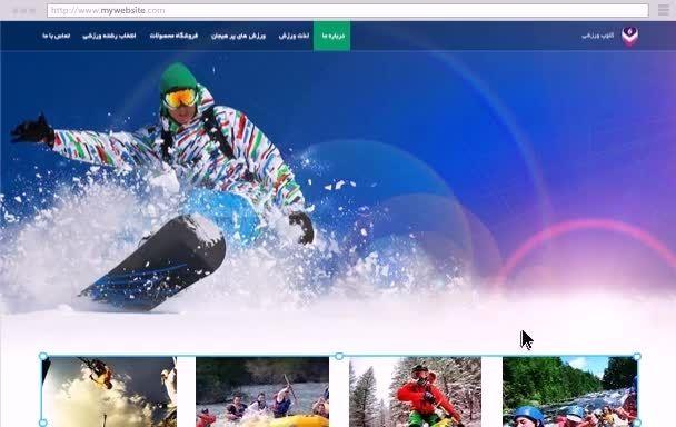 طراحی وب به روشی متفاوت