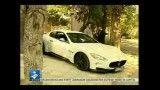 ماشین میلیاردی زیر پای ایرانی...
