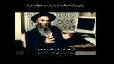 خاخام یهودی: اسلام دین برتر است
