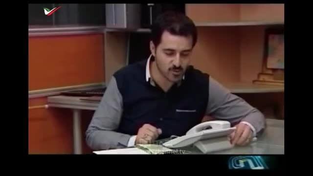 ساندویچ مار ماهی و هشت پا در تهران