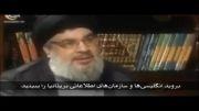 تعریف دروغین BBC از یاسر الحبیب، اما واقعیت چیست؟