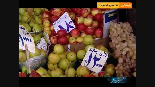 تکذیب صادرات میوه به ترکیه