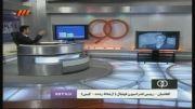 فوتبال ایران بعد از دکتر دادکان