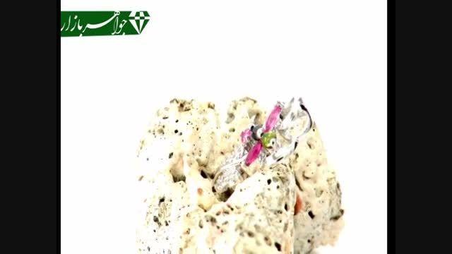 مدال تورمالین خوش رنگ جذاب زنانه - کد 5670