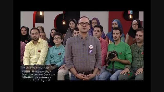 خندوانه، 9 مهر 94، دعوت از کمدین ها