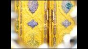 تیزر عید سعید غدیر