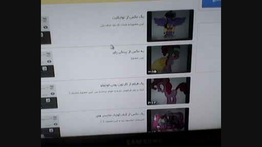 یسری توضیحات در باره ی کانالم