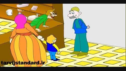آقای استاندارد / قصه خرید اجاق گاز