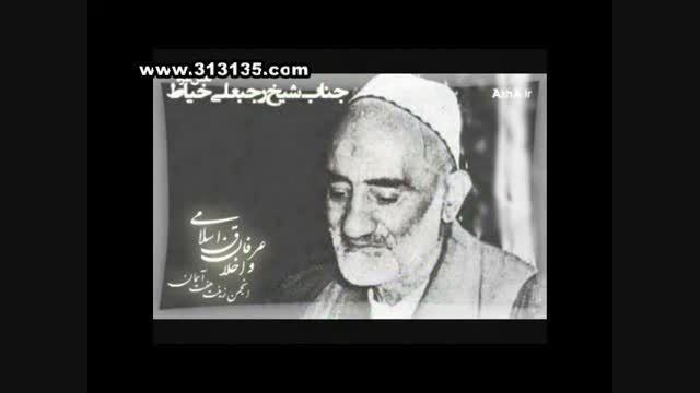 داستان شیخ رجبعلی خیاط