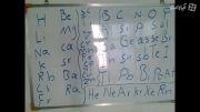 جدول تناوبی شیمی