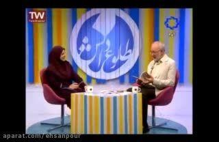 معرفی کتاب «چوپان معاصر» در برنامه طلوع دانش شبکه چهار