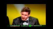 گرفتن چهارمین توپ طلای لیونل مسی در 2012