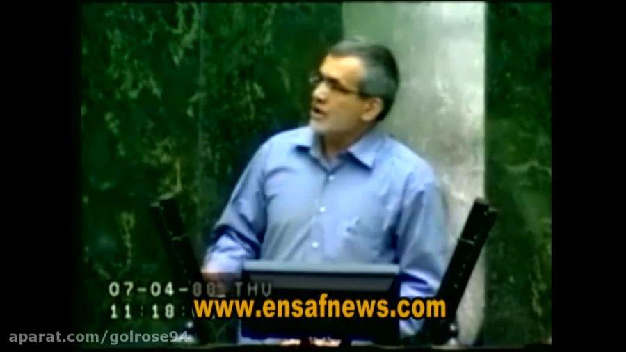 نطق تاریخی و کوبنده دکتر پزشکیان در سال 88
