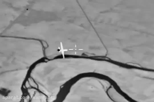 پهپاد آمریکا در سوریه از دید دوربین جنگنده روسی