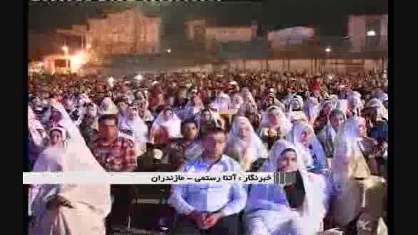 جشن ازدواج ۱۰۰۰ زوج در مازندران