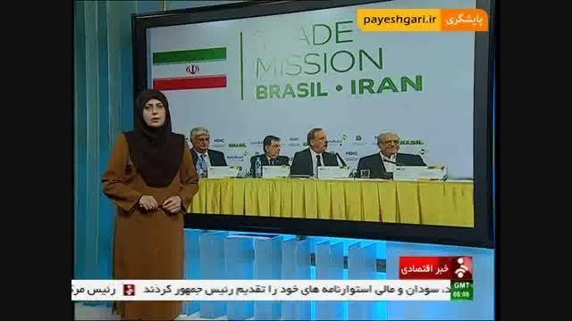 دیدار وزیران صنعت ایران و برزیل