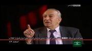 اکبر اعتماد- رییس سازمان انرژی اتمی ایران قبل از انقلاب