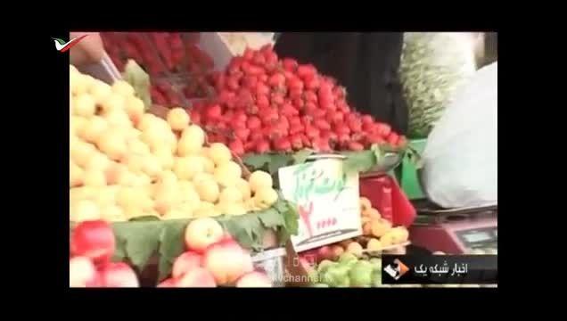قیمت های نجومی میوه های تابستانی در ایران!