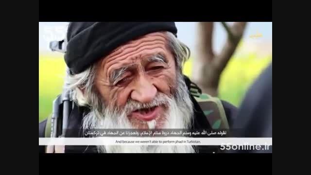 پیرترین عضو داعش کیست؟